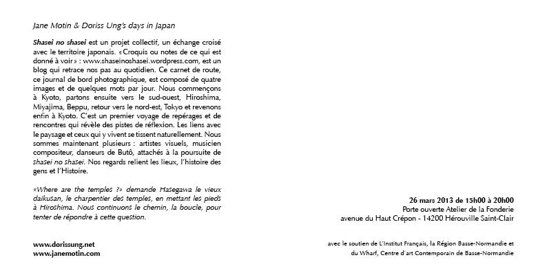 shaseinoshasei:carte:verso